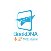 本唐在線出版服務 icon