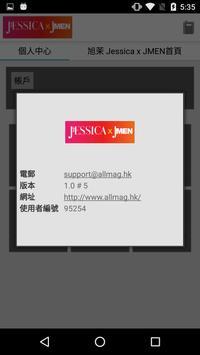 旭茉 JESSICA apk screenshot