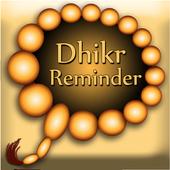 Dhikr Reminder icon