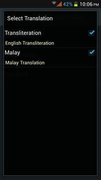 Surah Al-Waqia Malay apk screenshot
