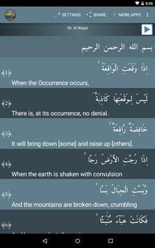 Surah Al-Waqia English apk screenshot