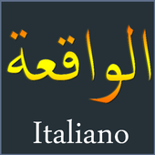 Surah Al-Waqia Italian icon