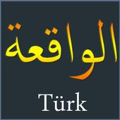 Surah Al-WaqiaTurkish icon
