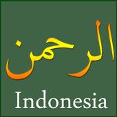 Surah Ar-Rahman Indonesian icon