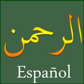 Surah Ar-Rahman Spanish icon