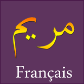 Surah Maryam French icon