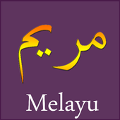 Surah Maryam Malay icon