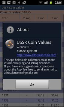 USSR Coin Values apk screenshot