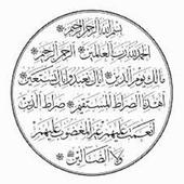 Al-Fateiha Tafseer icon