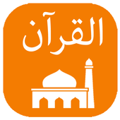 َQuran with Mosque Finder icon
