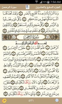 َQuran with Mosque Finder poster