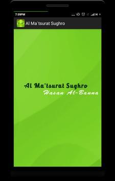 Al Ma'tsurat Lite poster