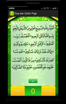 Al Ma'tsurat Lite apk screenshot