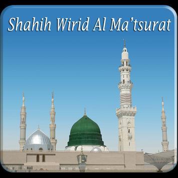 Wirid Al Ma'tsurat poster