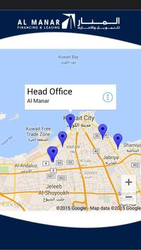 Al Manar apk screenshot