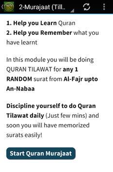 Quran Murajaat Revision apk screenshot