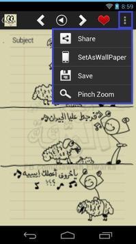 الورقة apk screenshot