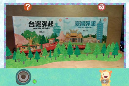 Pop-up Taiwan apk screenshot