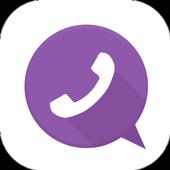 Make Free Viber Calls Guide icon
