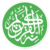 The Qur'an icon