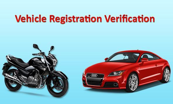 Vehicle Verification poster