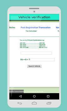 Vehicle Verification apk screenshot