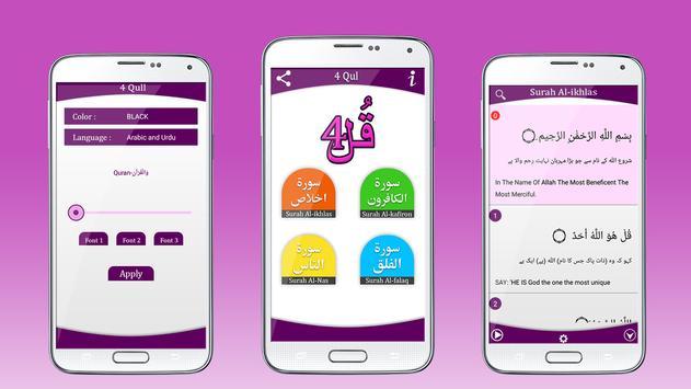 Four Qul of Quran apk screenshot
