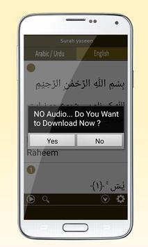 Surah Yaseen apk screenshot