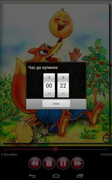 Аудіо-казки для малюків на ніч apk screenshot