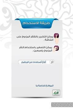 WIRID HARIAN apk screenshot