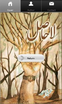 La-hasil Urdu Novel poster
