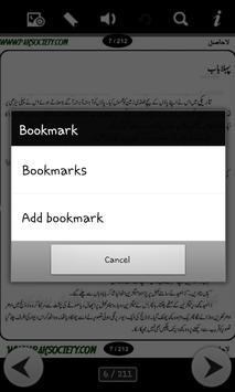 La-hasil Urdu Novel apk screenshot