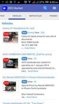 855 Market apk screenshot