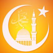 رسائل بمناسبة المولد النبوي icon