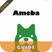 Guide for Ameba アメーバ icon