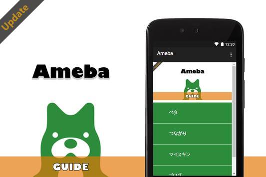 Guide for Ameba アメーバ poster