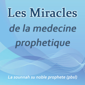 La Medecine Prophetique icon