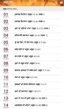 Bhajan Mala apk screenshot