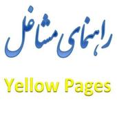 Persian Directory icon