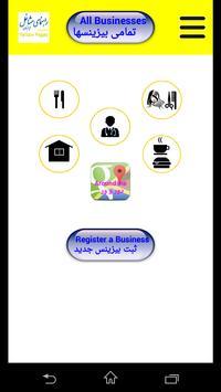 Persian Directory poster