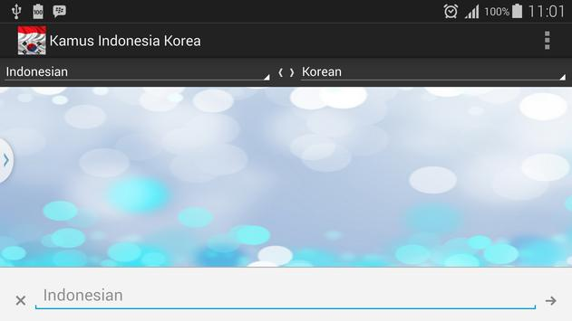 Indonesian Korean Dictionary apk screenshot
