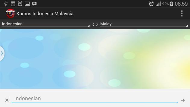 Indonesian Malaysia Dictionary apk screenshot