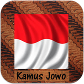 Javanese Dictionary Complete icon