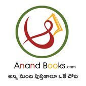 Telugu Books by AnandBooks.com icon