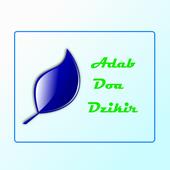 Adab Doa Dzikir icon