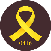 0416 노란리본 icon