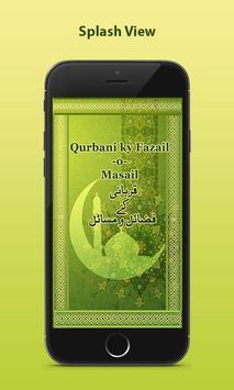 Qurbani Guide poster