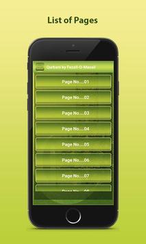 Qurbani Guide apk screenshot