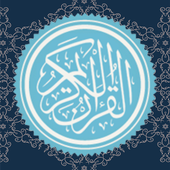 Quran offline icon