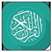Quran in English icon